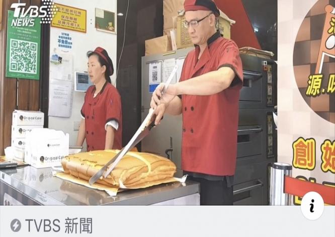 #源味本鋪古早味串場 「寄生上流」與台灣連結|TVBS新聞網